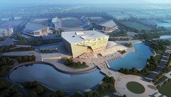 Hebei University Library Winning Proposal / Damian Donze (Tongji Architectural Design and Research Institute)