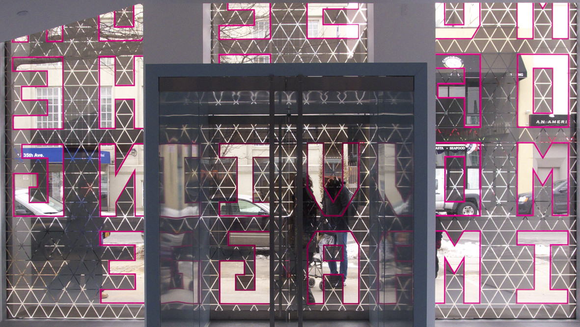 Museum of Moving Image Wins 2013 Red Dot Design Award, Courtesy of LEESER Architecture