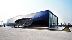 In Progress: Shenzhen Qianhai Exhibition Center / Urbanus