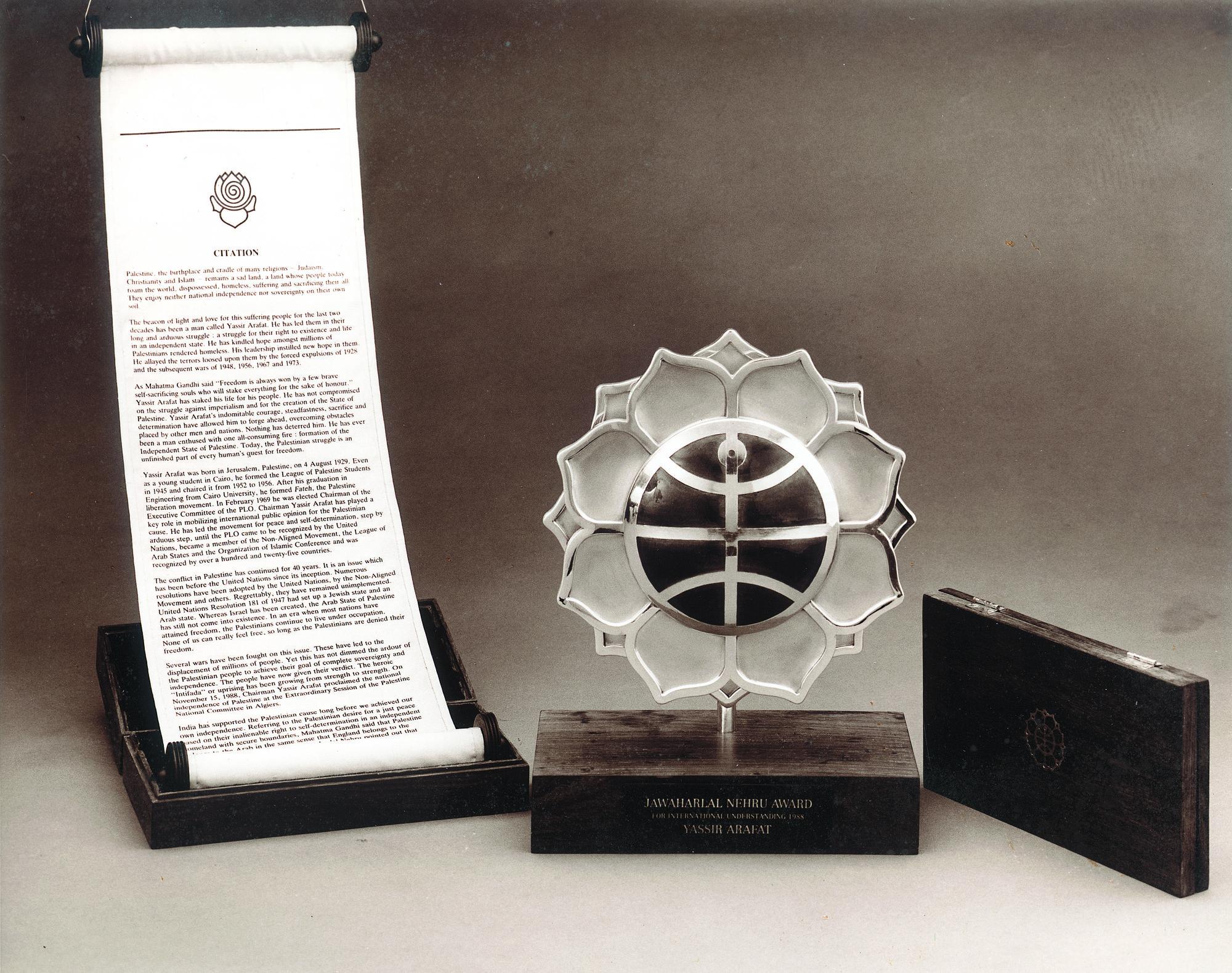The Jawaharlal Nehru Award for International Understanding, designed by Kumar Vyas. Image Courtesy of Kumar Vyas.