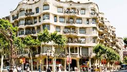 AD Classics: Casa Milà / Antoni Gaudí