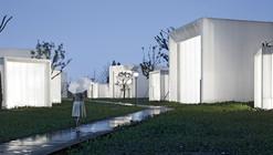 Xixi Artist Clubhouse / AZL Architects