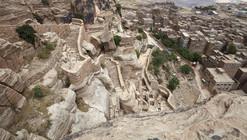 Restauración y preservación del patrimonio de Thula / Abdullah Al-Hadrami