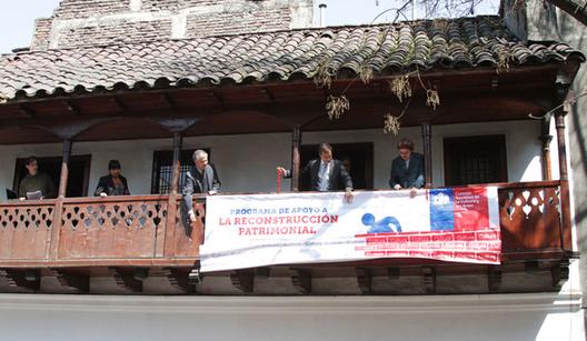 Fondo del Patrimonio Cultural - Convocatoria 2013