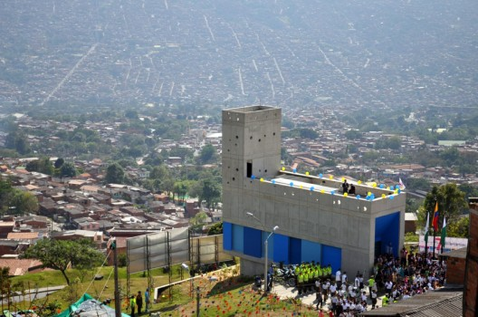 © EDU Medellín