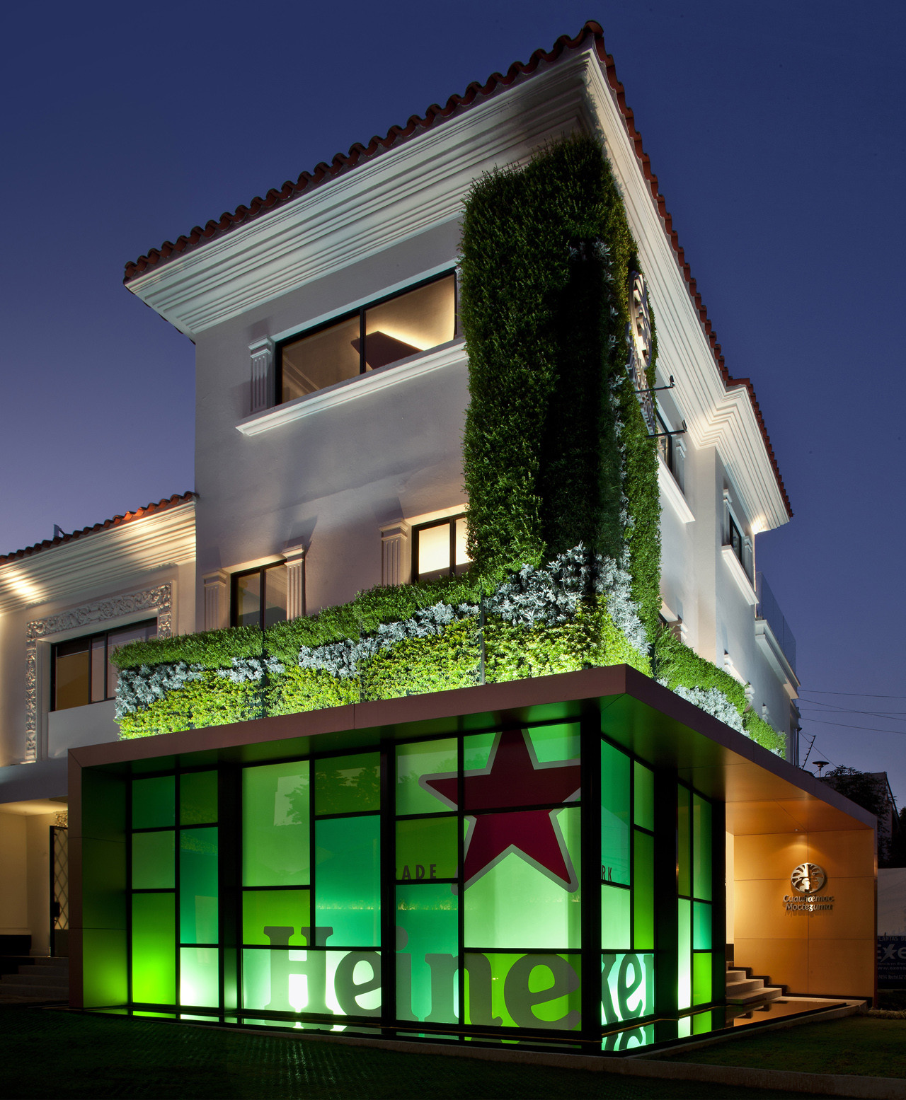 Gallery Of Heineken House Mexico Art Arquitectos 7