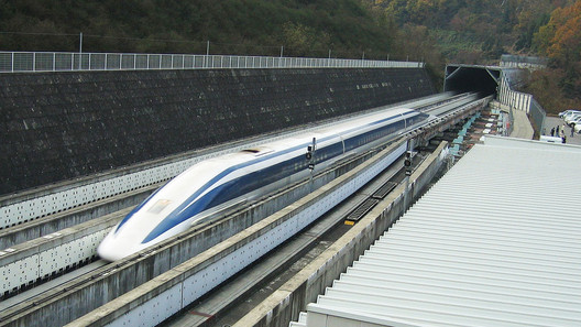 a smaller prototype of the Maglev