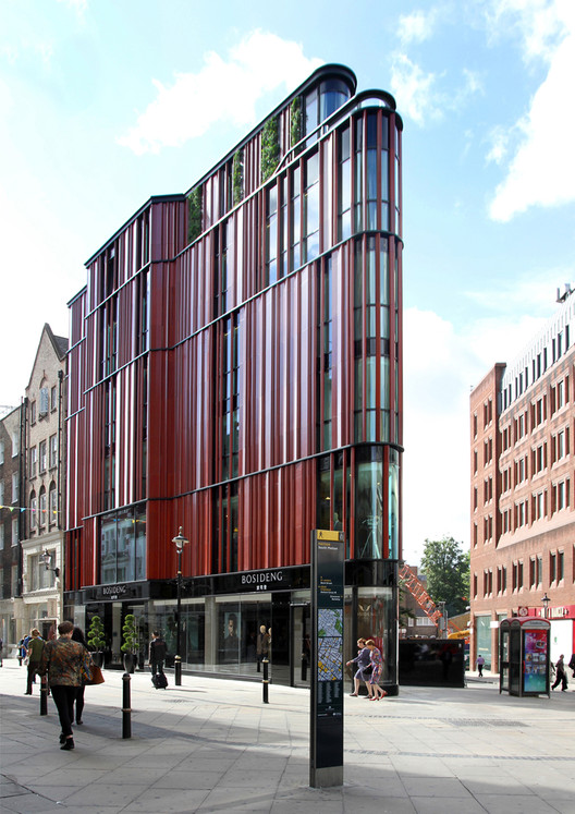 Edificio South Molton Street / DSDHA, Courtesy of DSDHA