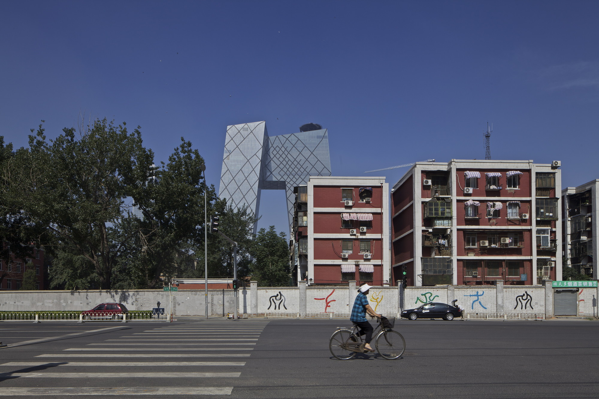 Winner: CCTV; Beijing, China / OMA © Philippe Ruault