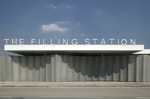The Filling Station. Image Courtesy of Carmody Groarke