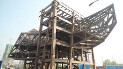 En Construcción: Zhang ZhiDong y Modern Industrial Museum / Studio Daniel Libeskind