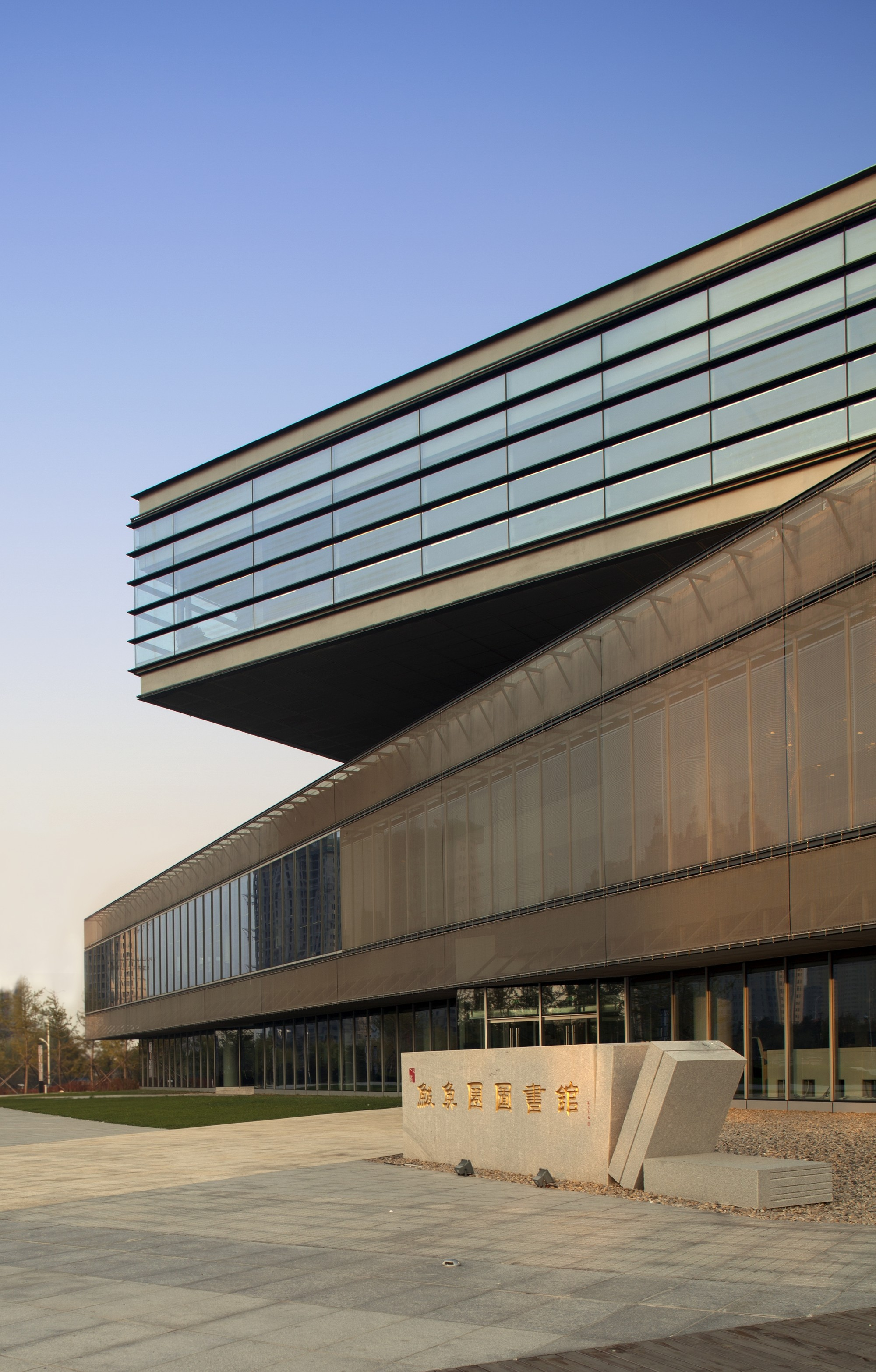 dsd office archdaily bayuquan library dsd courtesy of dsd