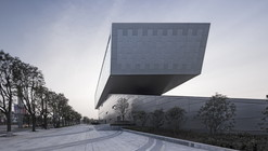Lintong Zhiyang Cultural Park / Lacime Architectural Design