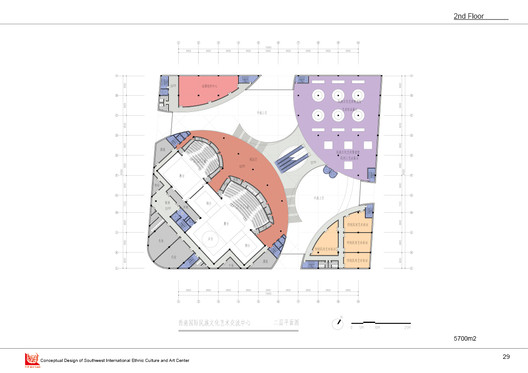 2nd floor plan. Image Courtesy of Tongji Architectural Design and Research Institute