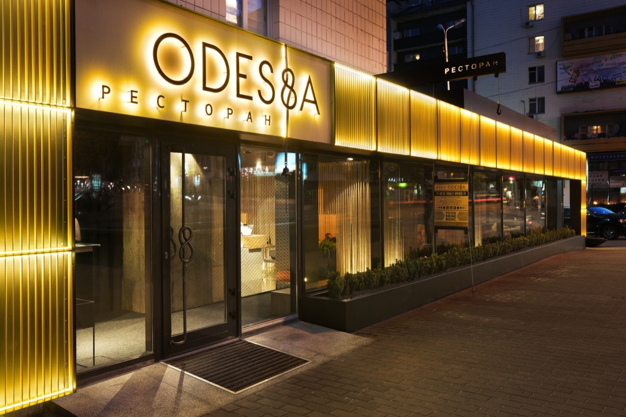 Gallery of restaurant odessa yod design lab 7 for Door design lab