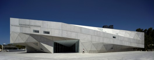 Tel Aviv Museum of Art – Extension by Preston Scott Cohen, 2010. Image © Amit Geron