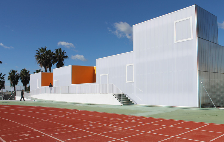 Cortesía de GANA Arquitectura
