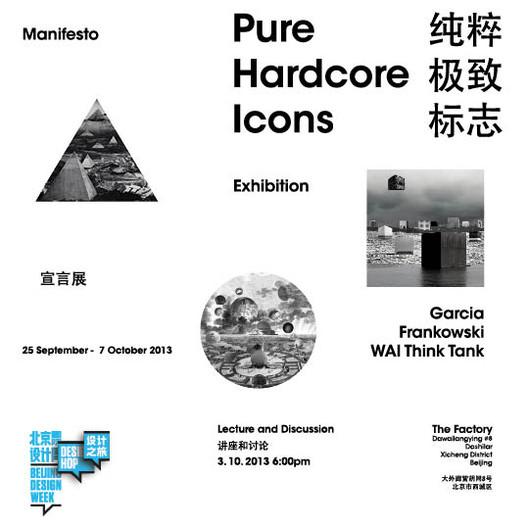 Pure Hardcore Icons Manifesto Exhibition