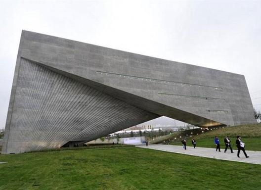 Centro Roberto Garza Sada de Arte, Arquitectura y Diseño / Tadao Ando Architects