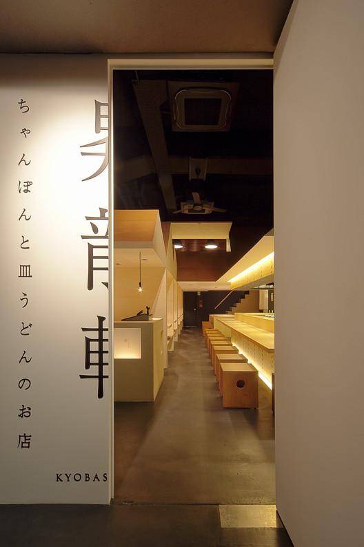 © Hirokazu Matsuoka
