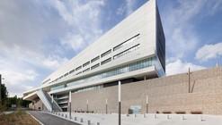 Villeneuve-Saint-Georges Hospital  / Atelier d'architecture Michel Rémon