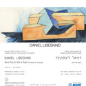 Exhibition: Daniel Libeskind's Architectural Drawings