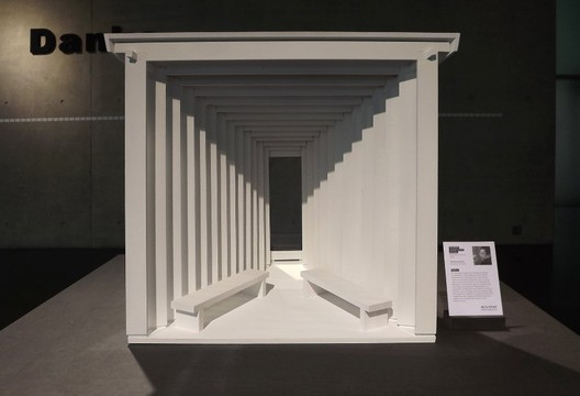 Amateur Architecture Studio's BUS:STOP design. Image © BUS:STOP Krumbach