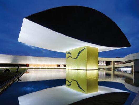 Cortesía Museo Nacional de Arquitectura