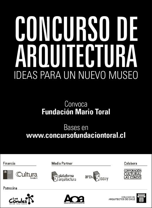 """Abre convocatoria para Concurso de Ideas """"Centro de Difusión, Desarrollo e Investigación Artística Fundación Mario Toral"""", Courtesy of Fundación Mario Toral"""