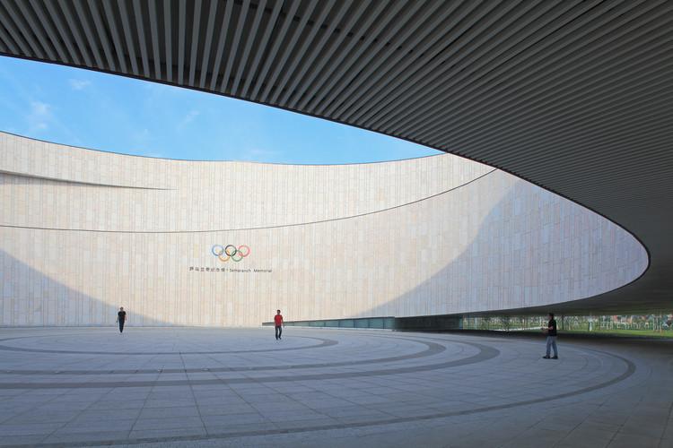 Museo Memorial Samaranch / Archiland, Cortesía de Archiland