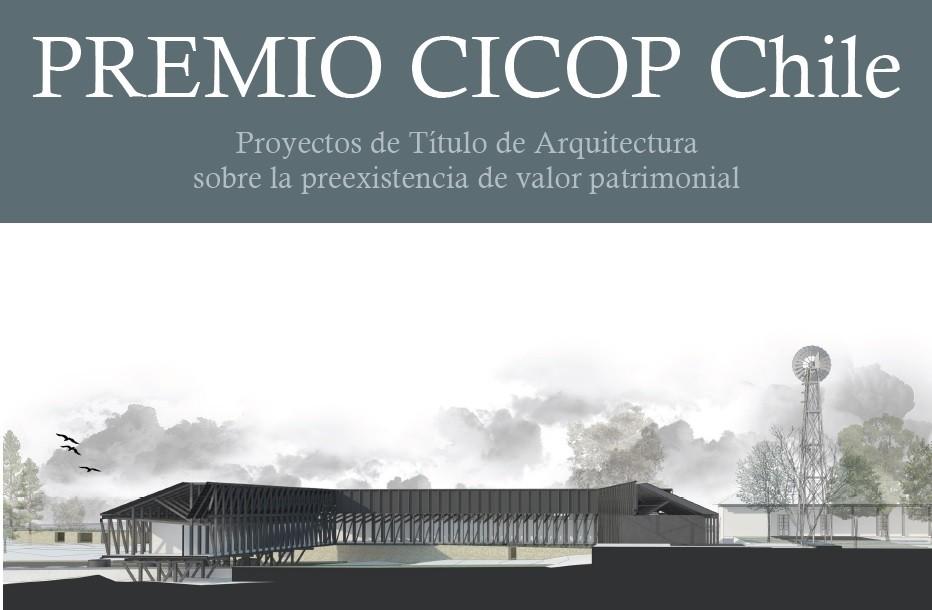 Convocatoria para estudiantes: Premio CICOP Chile | Proyecto De Título De Arquitectura Valor Patrimonial, Ilustración correspondiente al ganador 2011 Nicolás Urzúa. Image Courtesy of CICOP