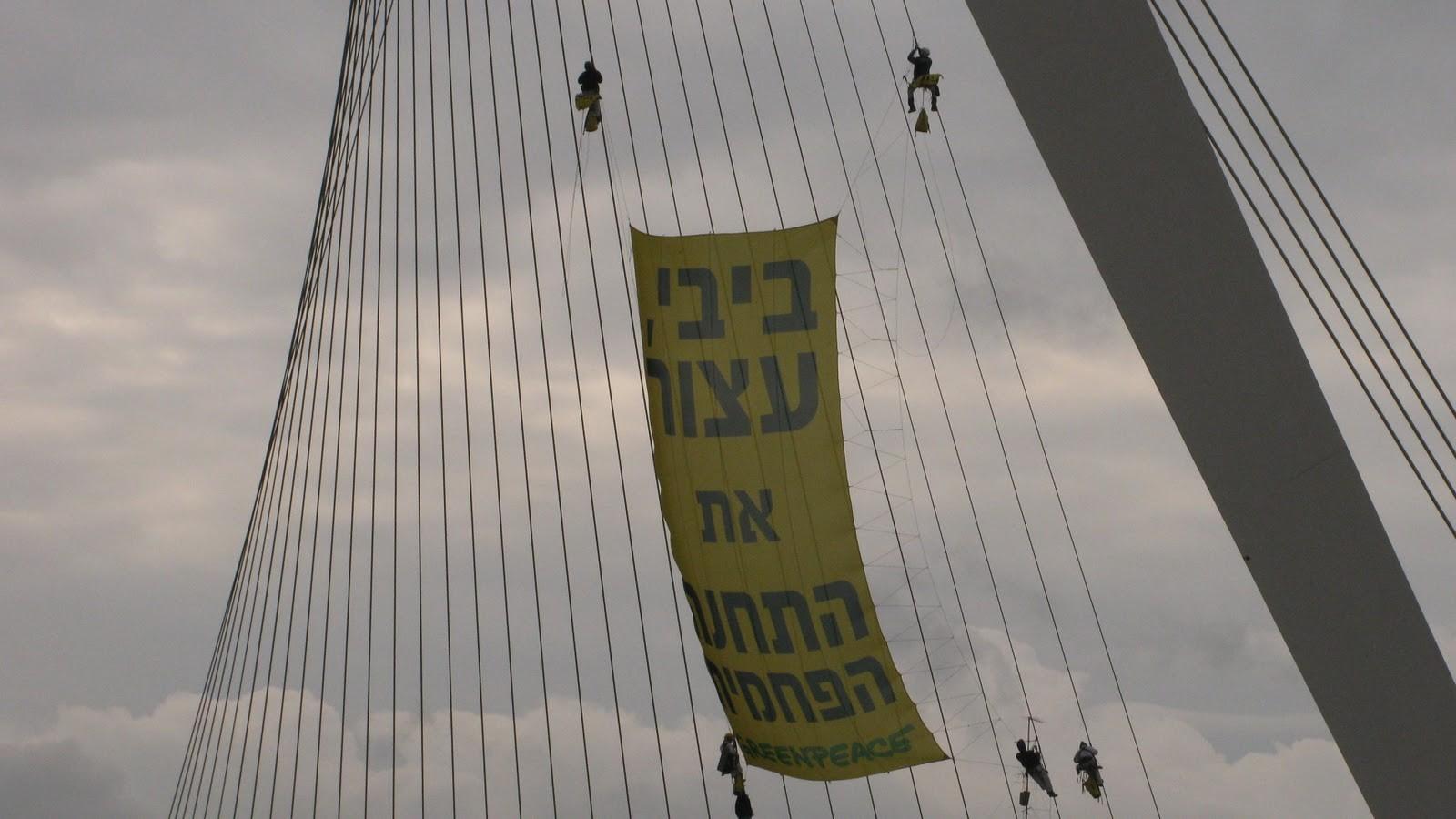 © Reb Mordechai