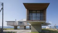 Sakurai House / Ken Yokogawa Architect & Associates