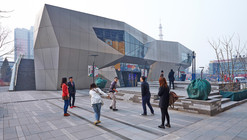 West Street Number 1 / 6A2 Studio, Architectural Design & Research Institute of Tsinghua University