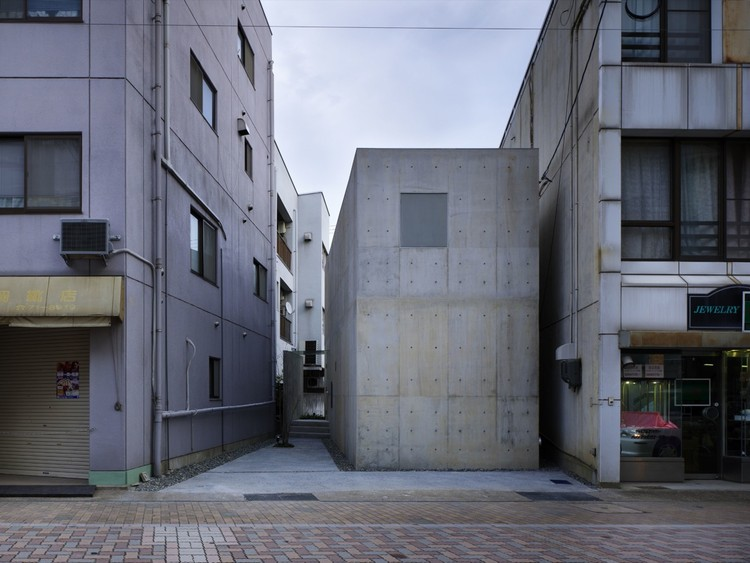 House in Hiro / Suppose Design Office. Image © Toshiyuki Yano