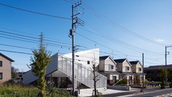 Veterinarian N House / Eureka + Atelier CHOCOLATE