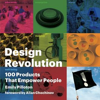 Design Revolution Design