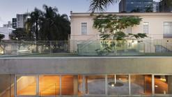 Café del Museo Mineiro y Archivos Públicos de Minería / MACh Arquitetos