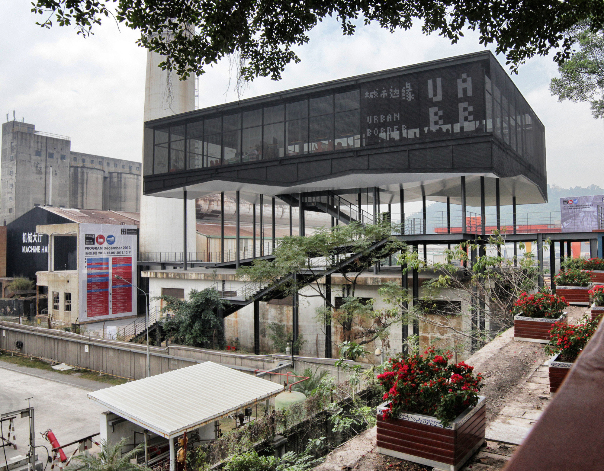 Shenzhen Biennale: The Value Factory and the Urban Border, Entrance pavilion at the Value Factory © ArchDaily