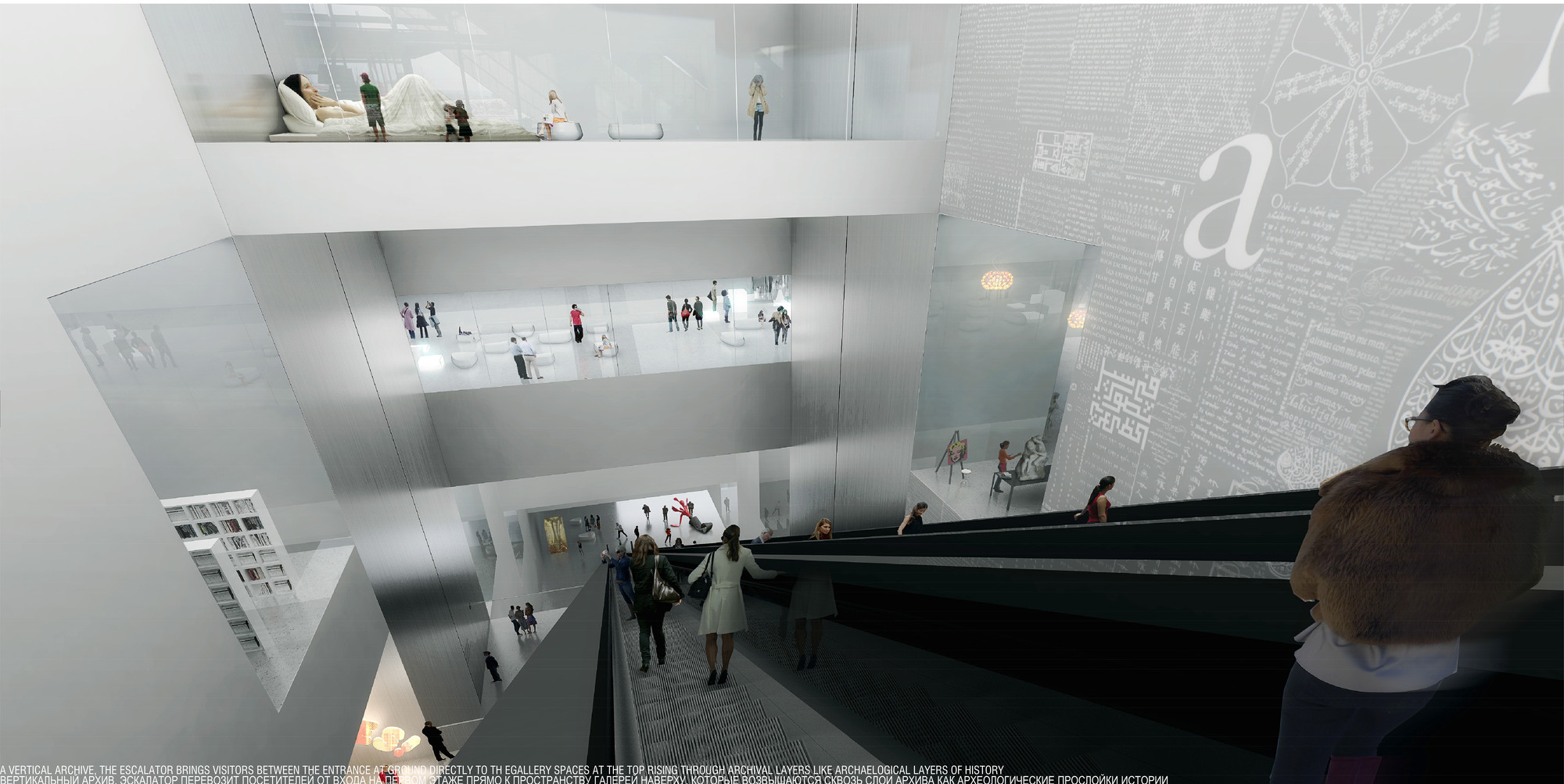 Heneghan Peng Architects' Winning NCCA Proposal. Image Courtesy of NCCA