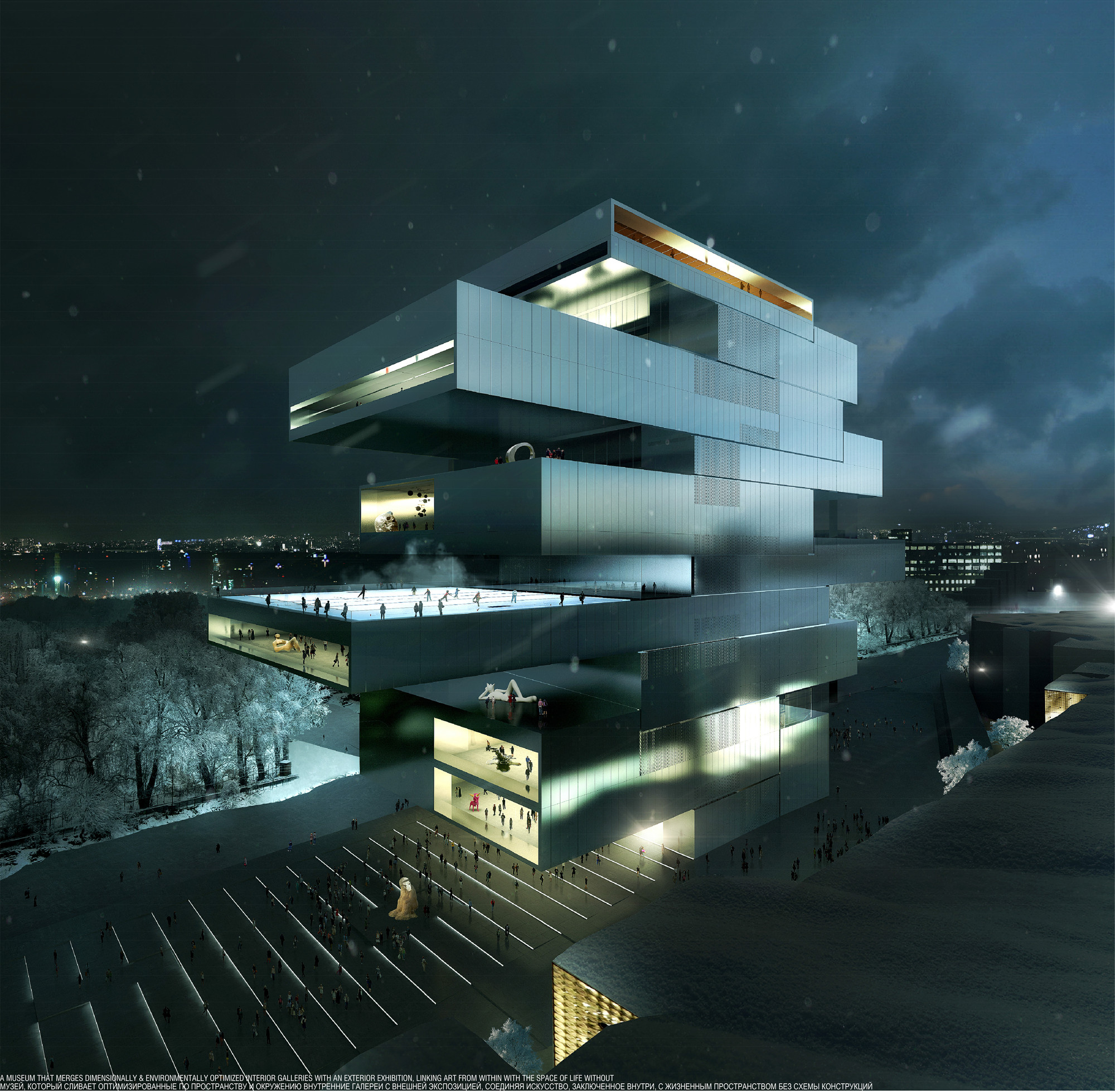 Heneghan Peng Architects Selected to Design Contemporary Arts Center in Moscow, Heneghan Peng Architects' Winning NCCA Proposal. Image Courtesy of NCCA