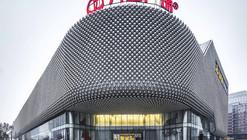 Centro Comercial Hanjie Wanda / UNStudio