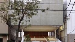Katsutadai House / Yuko Nagayama & Associates