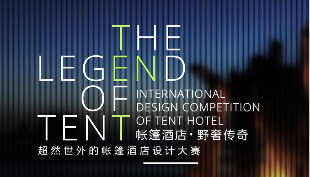 Concurso Internacional AIM 2014: The Legend Of Tent
