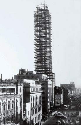Cortesía Museo de Torre Latinoamerica