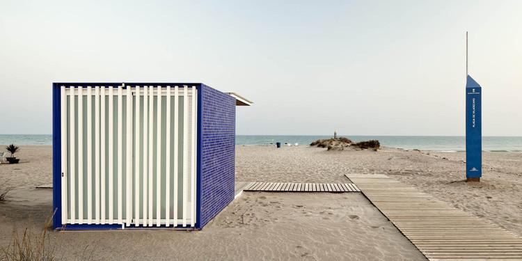 © Adrià Goula