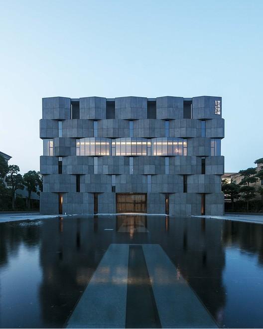 Museo de Arte y Escultura Dingli  / ATR Atelier, © Lu Hengzhong