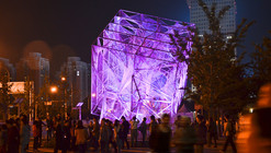Perspective on The Cube by Oyler Wu Collaborative