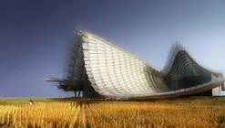 Milan Expo 2015: Tsinghua University with Studio Link-Arc to Design China Pavilion