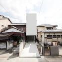 Cortesía de Katsutoshi Sasaki + Associates